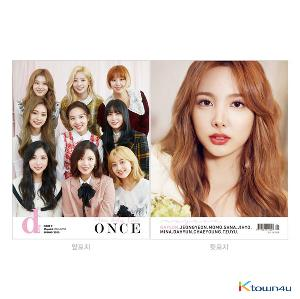 [Magazine] D-icon : Vol.7 TWICE - TWICE, You only live ONCE- 01 NAYEON [2020]
