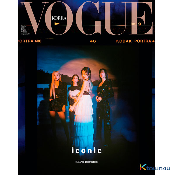 VOGUE 2020.03 B Type (BLACKPINK : GROUP)