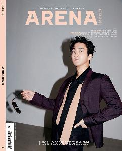 ARENA HOMME+ 2020.3 (Moon Byul , Choi Si Won)