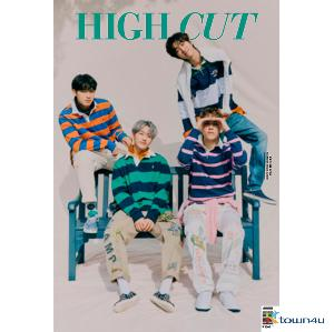 High Cut - Vol.260 (Cover : Seventeen)