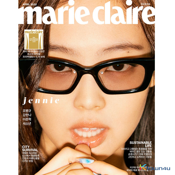 Marie claire 2020.04 A Type (JENNIE)