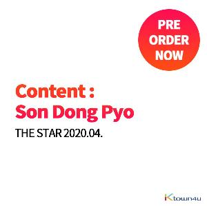 THE STAR 2020.04 (Content : Son Dong Pyo) *Cover Random 1p out o f 2p
