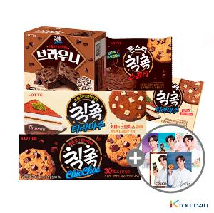 [LOTTE] Chic Choc Choco Snack 90g*2ea + Monster Chic Choc 40g*2ea + Chic Choc Brownie 160g*1ea (SF9 : ROWOON) *Rowoon Photocard 5p 1set gift (*Order can be canceled cause of early out of stock)