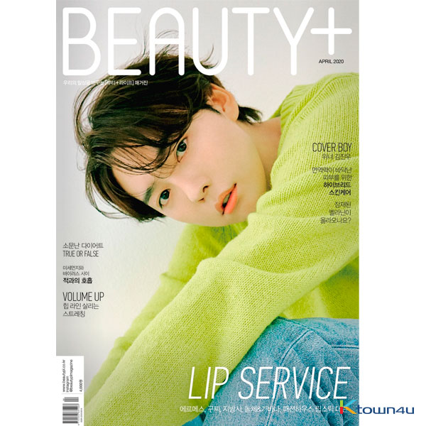BEAUTY+ 2020.04 A Type (JINU)