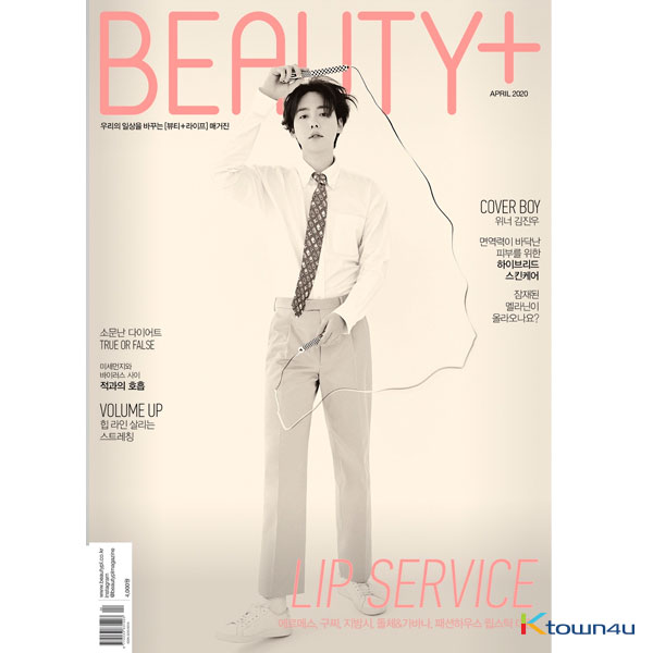 BEAUTY+ 2020.04 B Type (JINU)