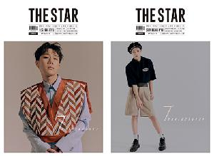 THE STAR 2020.04 B Type (Front Cover : Seong Kyu / Back Cover : Son Dong Pyo)