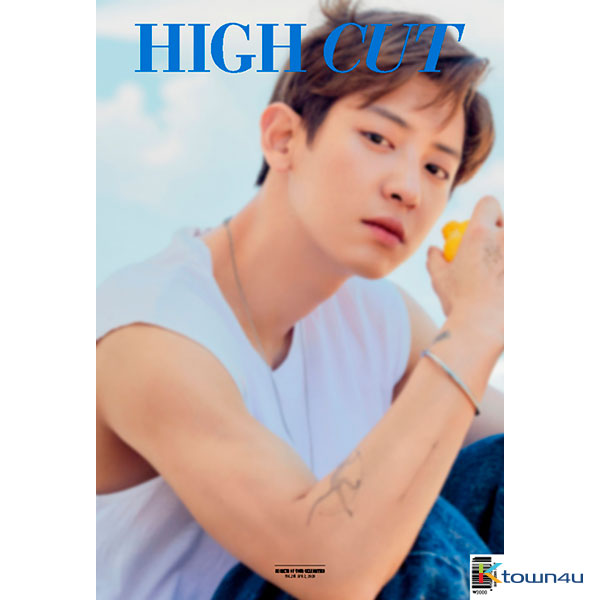 High Cut - Vol.261 A Type (Cover : CHANYEOL)