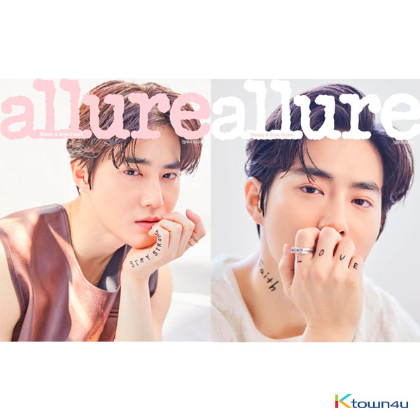 allure 2020.05 (Suho) *Cover Random 1p out of 2p (Different versions will be sent in case of purchasing 2 or more)