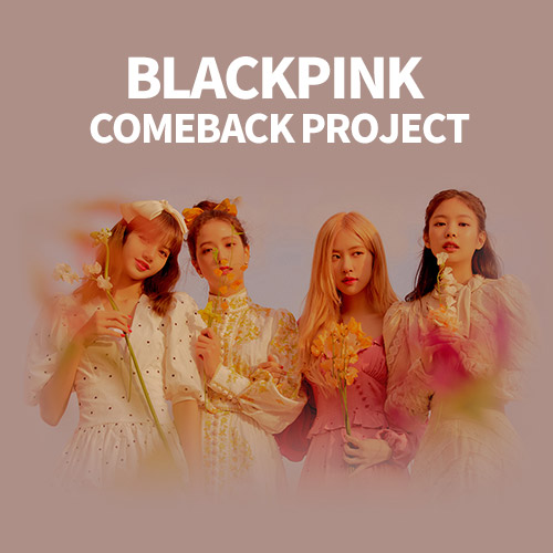 [Donation] Blackpink NEW ALBUM FANCLUB EVENT by BLINK GLOBAL