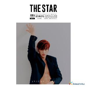 THE STAR 2020.05 (Back Cover : Lee Han Gyul)