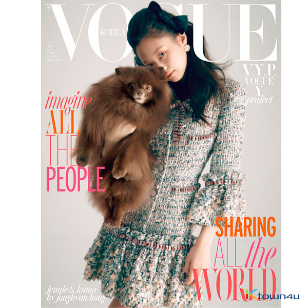 VOGUE 2020.05 (Cover : Jennie / Content : Winner 14p)