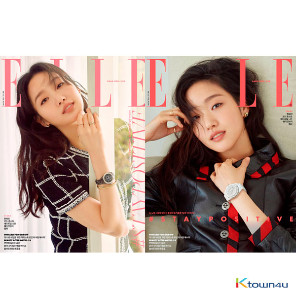 ELLE 2020.05 (Content : CODE KUNST, Chung Ha, Wayv) *Cover Random 1p out of 2p