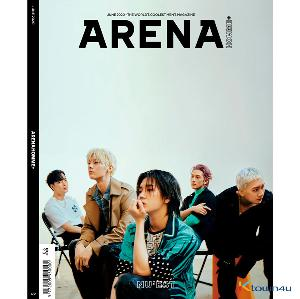 ARENA HOMME+ 2020.6 (Cover : NU'EST / Content : Kim Yo Han 8p) *Cover Folded poster 1p gift