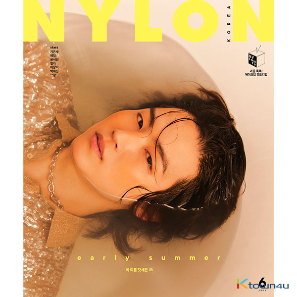NYLON 2020.06 (Cover : GOT7 JB)