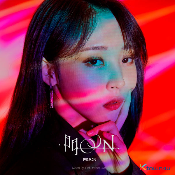 Moon Byul - Repackage Mini Album Vol.2 [門OON : Repackage] (Kit Album) *Due to the built-in battery of the Khino album, only 1 item could be ordered and shipped at a time.