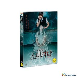 [DVD] Mourning Grave