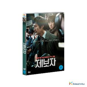 [DVD] The Whistleblower Normal Edition (2Disc)
