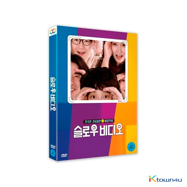 [DVD] Slow Video First Press Limited Edition (2Disc)