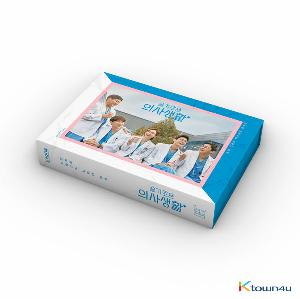 Hospital Playlist O.S..T - tvN Drama (Kit Album) (Doctor Ver.) *Due to the built-in battery of the Khino album, only 1 item could be ordered and shipped at a time.