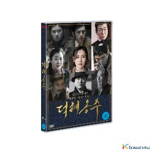 [DVD] The Last Princess Normarl Edition (2Disc)