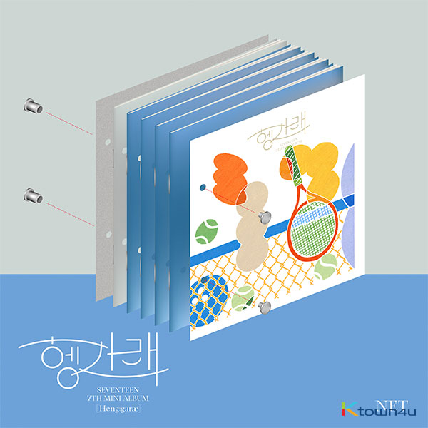 [@SVTGlobal] Seventeen - Mini Album Vol.7 [Heng : garae]