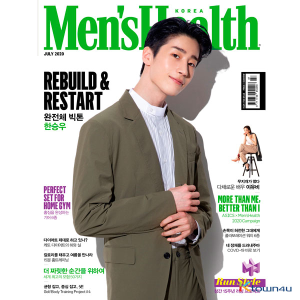 [Han Seungwoo Philippines][Magazine] Men`s Health 2020.07 B Type (VICTON : Han Seung Woo)