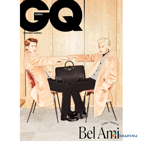 GQ KOREA 2020.08 C Type (EXO-SC)