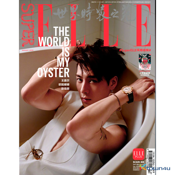 [GOT7 INDONESIA] Super ELLE China 2020 B Type (GOT7 JACKSON) *JACJSON POSTER GIFT 1P (IMAGE RANDOM)