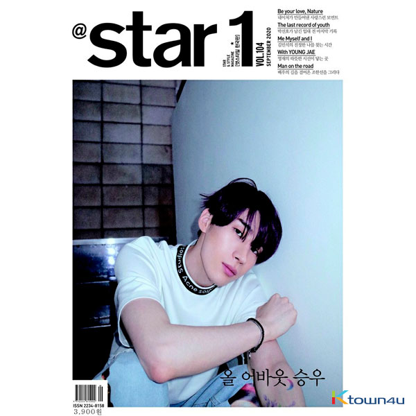At star1 2020.09 (Front Cover : Han Seung Woo)
