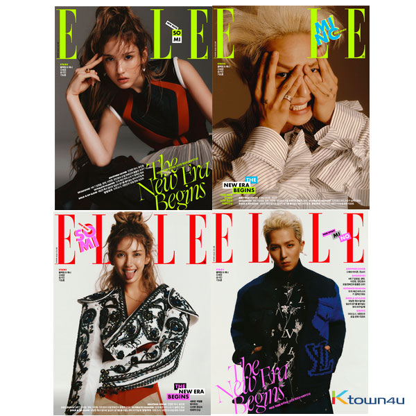 ELLE 2020.09 (Content : Jennie 13p, NCT DREAM 4p) *Cover Random 1p out of 4p