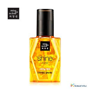 Miseenscene Perfect Shine Aura Serum