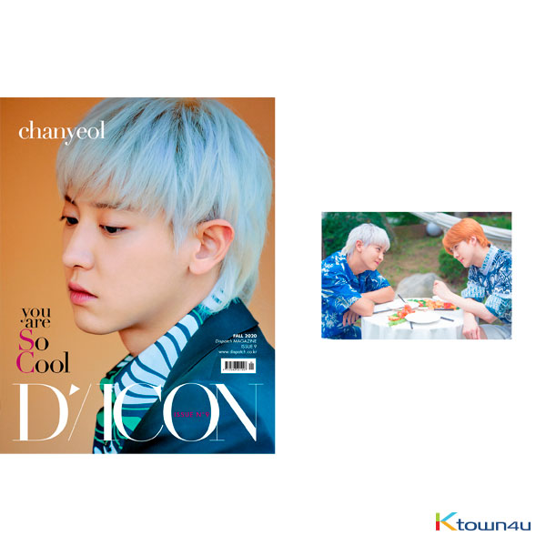 [Magazine] D-icon : Vol.9 EXO-SC - EXO-SC you are So Cool : C Type. chanyeol