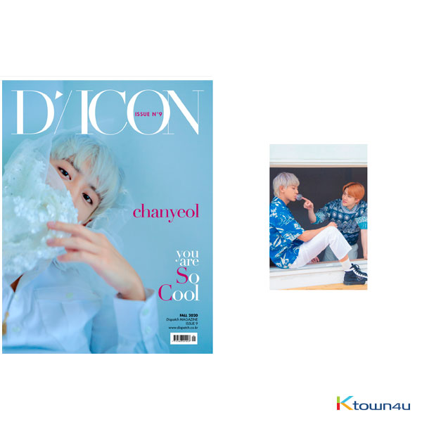 [Magazine] D-icon : Vol.9 EXO-SC - EXO-SC you are So Cool : E Type. chanyeol