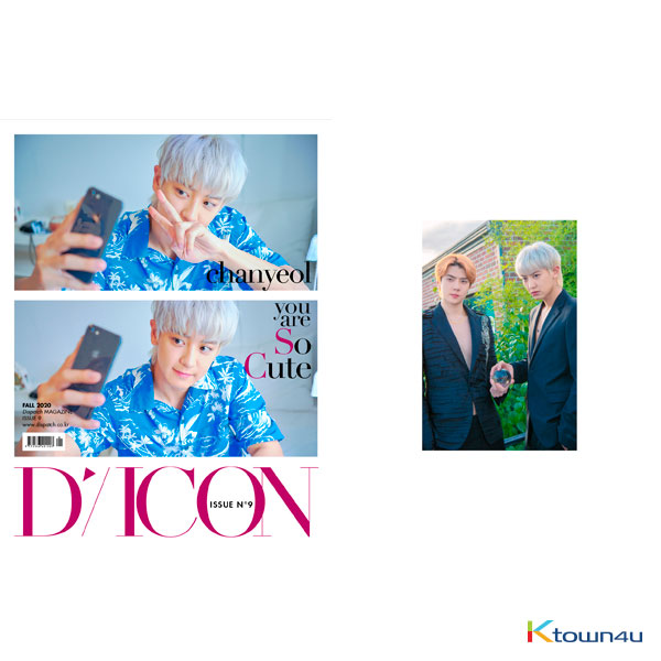 [Magazine] D-icon : Vol.9 EXO-SC - EXO-SC you are So Cool : G Type. chanyeol