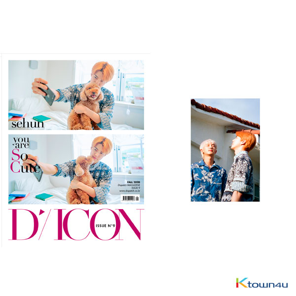 [Magazine] D-icon : Vol.9 EXO-SC - EXO-SC you are So Cool : H Type. sehun