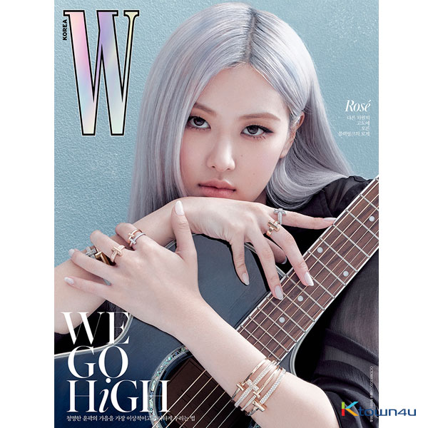 [BLACKPINK PH] W KOREA 2020.10 C Type (Cover : BLACKPINK ROSE)