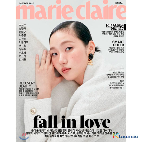 [@SupportRvth]Marie claire 2020.10 B Type (Cover : Kim Go Eun / Content : Joy, Lovelyz)