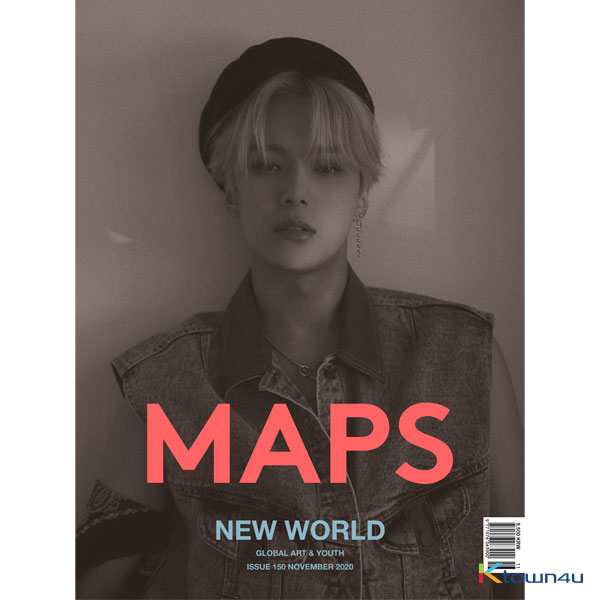 Maps 2020.11 A Type (Cover : Min Hyuk)