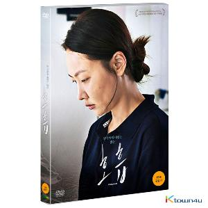 [DVD] Clean Up