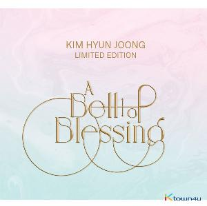 Kim Hyun Joong - Album [A Bell of Blessing]