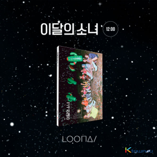 [@loonaboard] This Month's Girl (LOONA) - Mini Album Vol.3 [12:00] (C Ver.)