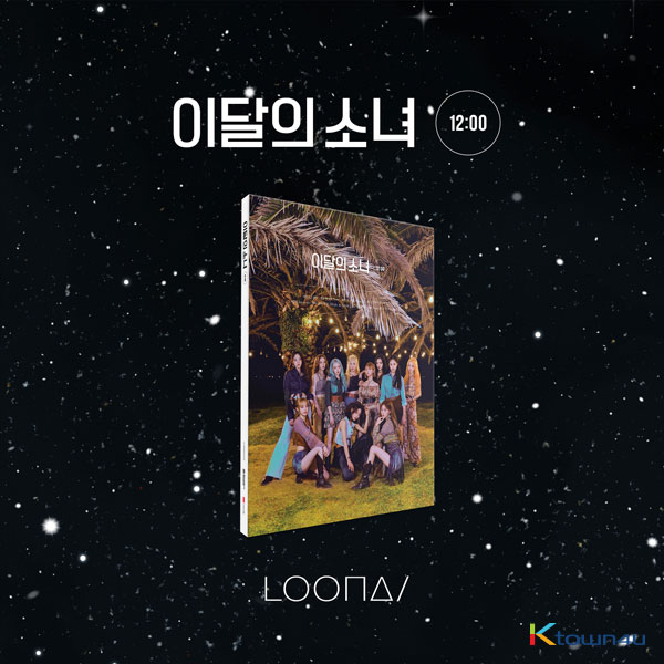 LOONA - Mini Album Vol.3 [12:00] (B Ver.)