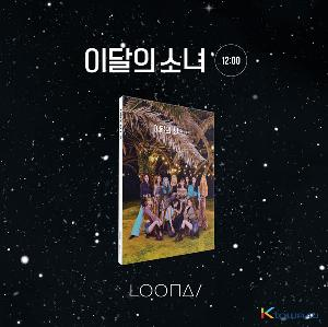This Month's Girl (LOONA) - Mini Album Vol.3 [12:00] (B Ver.)