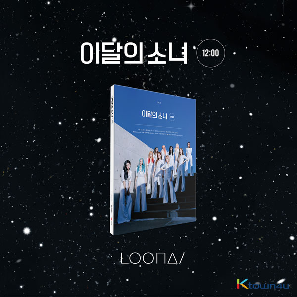 [@LOONAUK] This Month's Girl (LOONA) - Mini Album Vol.3 [12:00] (D Ver.)