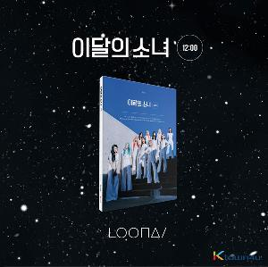 This Month's Girl (LOONA) - Mini Album Vol.3 [12:00] (D Ver.)