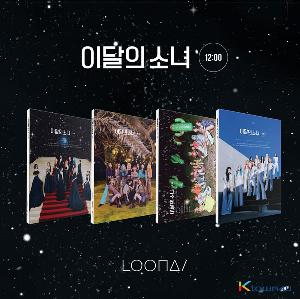 [SET][4CD SET] This Month's Girl (LOONA) - Mini Album Vol.3 [12:00] (A ver. + B Ver. + C Ver. + D Ver.)