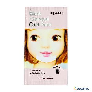 [ETUDE HOUSE] Black Chacoal Chin Patch