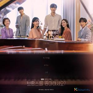 Do You Like Brahms? O.S.T - SBS Drama