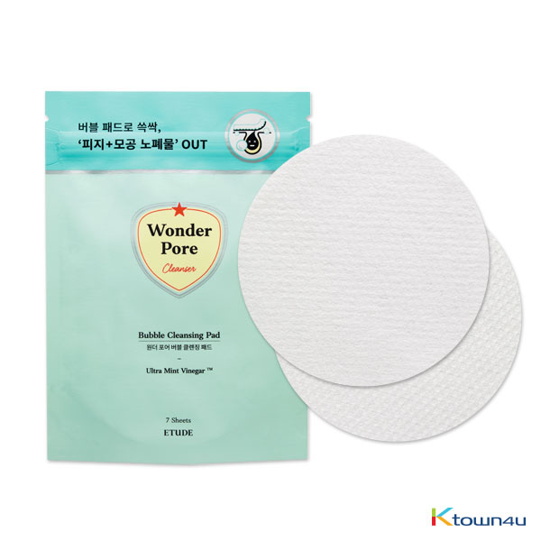 [ETUDE HOUSE] Wonder Pore Cleansing Pad 7ea ('20)