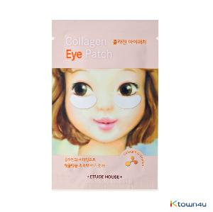 [ETUDE HOUSE] Collagen Eye Patch (19AD)
